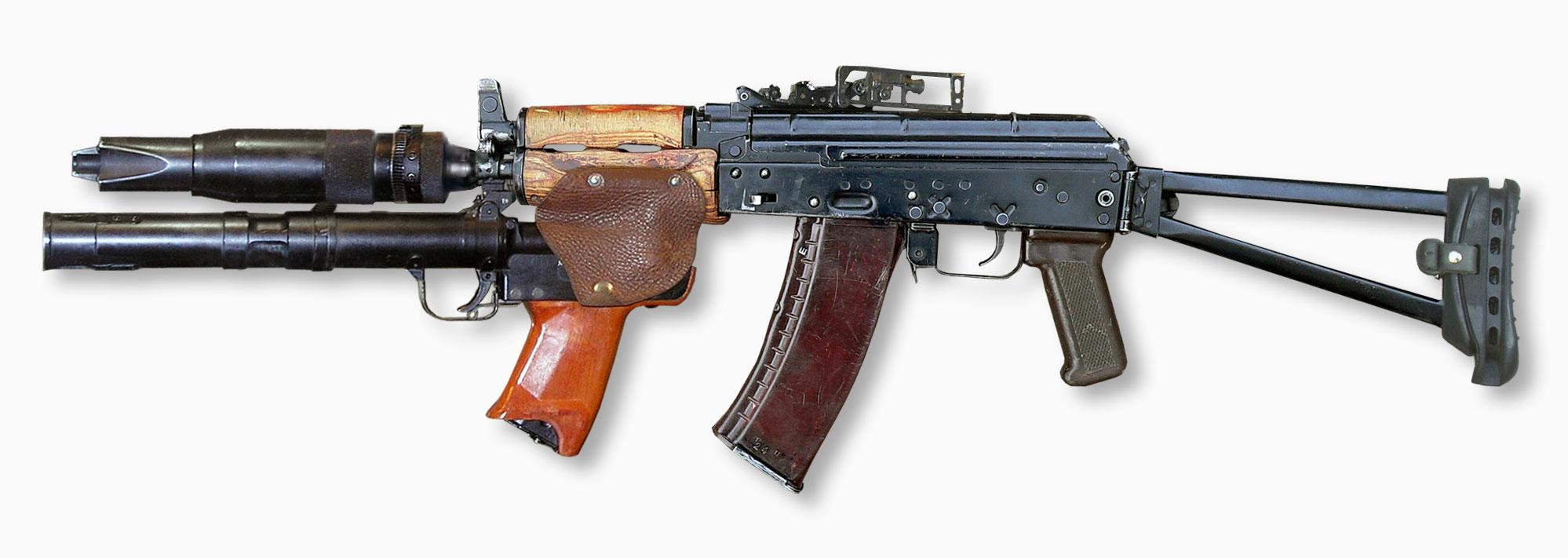 BS-1 grenade launcher 30mm mounted on AKS-74UB