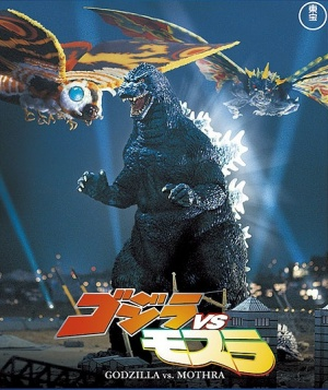 Godzilla and Mothra: The Battle for Earth - Internet Movie ...