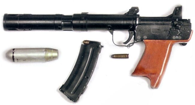 BS-1 grenade launcher(also referred as GSN-19)