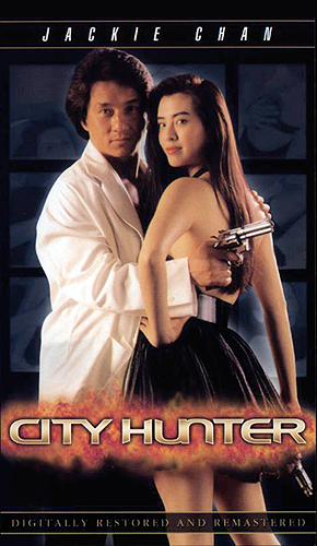 City Hunter (1993) - Internet Movie Firearms Database ...
