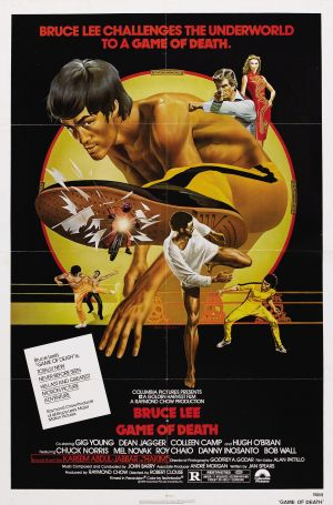 Game of Death 1978 poster.jpeg