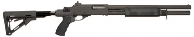 Remington870NewTacticalModel.jpg