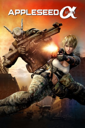 Appleseed Alpha Legendado
