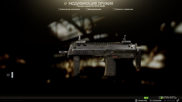 Escape from Tarkov - Internet Movie Firearms Database - Guns