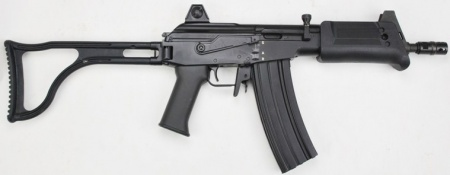 galil sar insurgency