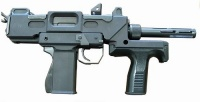 Minebea M-9 submachine gun (New).jpg