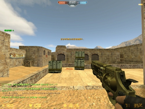 Counter-Strike Online - Internet Movie Firearms Database - Guns in Movies, TV and Video Games