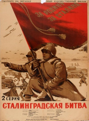 Battle of Stalingrad, The (Stalingradskaya bitva), Part II
