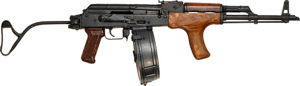 Romanian-AIMS-Rifle.jpg