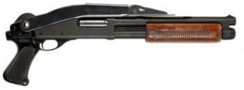 Find out the date your Remington Firearm was Manufactured