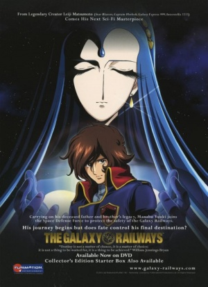 The Galaxy Railways movie
