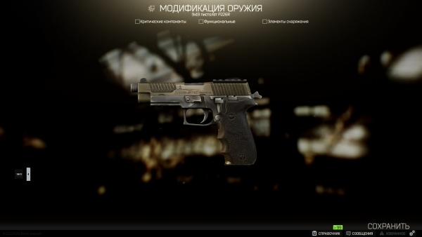 Escape from Tarkov - Internet Movie Firearms Database - Guns in