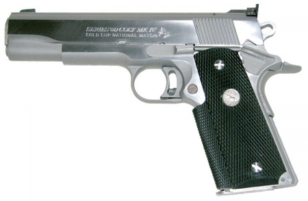 Well, 4 more days till I am a member of the club - 1911 Forum
