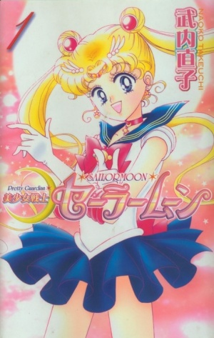 Sailor Moon poster .jpg