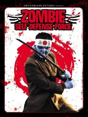 Zombie Self-Defence Force poster.jpg