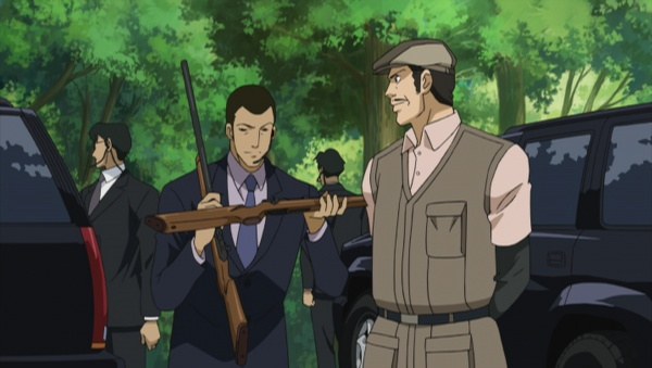 Lupin rifle 2.jpg