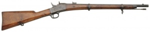 Remington Rolling Block Short Rifle 43 Spanish.jpg