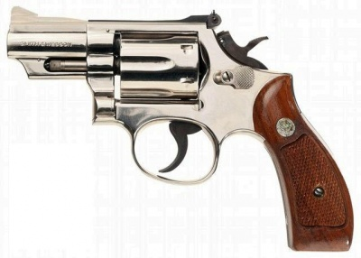 Smith and wesson model 19-5 activation code