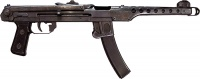 PPSh-43-Submachine-Gun.jpg